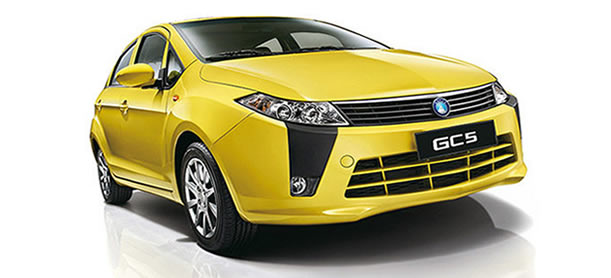 Geely Car Service Plan Quote